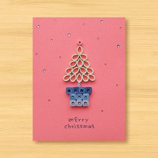 Hand-rolled paper luminous three-dimensional card _ Christmas wishes small pot merry christmas_H