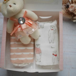 Mi Yue gift box saliva towel two into the group of bears