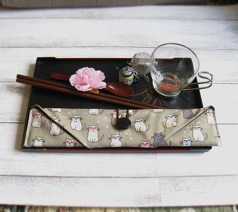 環保餐具組 餐具套 筷子套、餐具布套 飲管袋 CH-021 貓咪