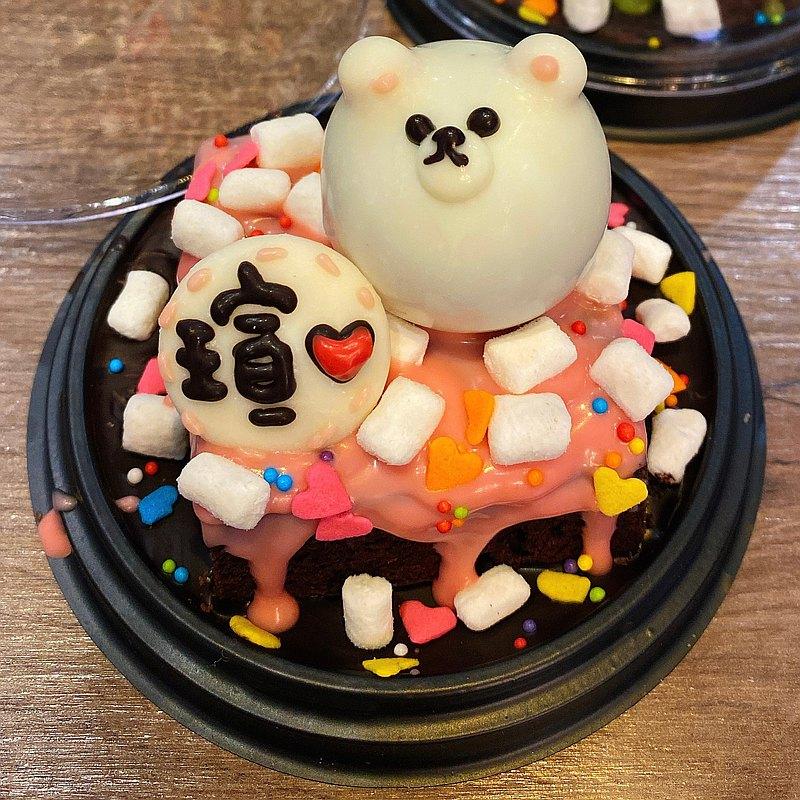 雪花球布朗尼熊熊 - 客製化立體小蛋糕1~2人分享