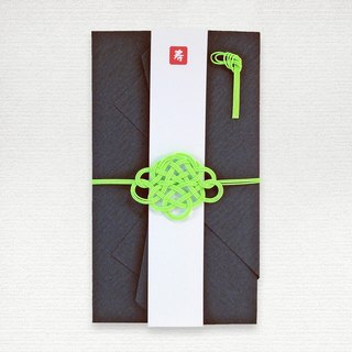 Money Gift Envelop  KAWARI-HANA-AWAJI-MUSUBI Fresh Green×Glossy Black