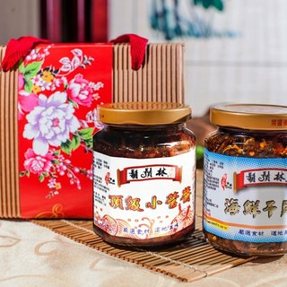 Double Sauce Gift Box (Free Shipping) (Contains Seafood Scallop Sauce + Top Tubular Sauce Each Can)