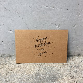 "cottontail ""happy birthday to you"" calligraphy birthday postcard"