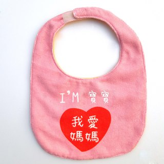 Double-sided custom text printing bib pocket