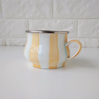 Orange and Yellow Striped Tea Cup | 400ml