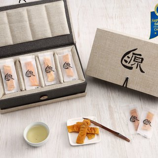 Limited Fortune Bag ~ Food Michelin 2 Star - Classic Gift Box Lightweight Carton Edition