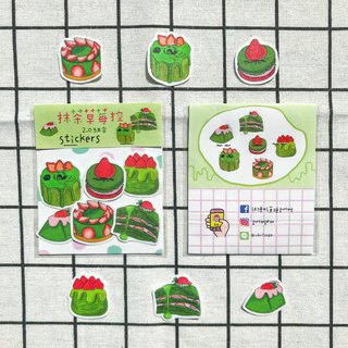 Matcha Strawberry Control 2.0 (b) / Sticker Set