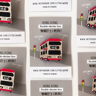 Littdlework Hong Kong Series Pins | Double Decker Bus