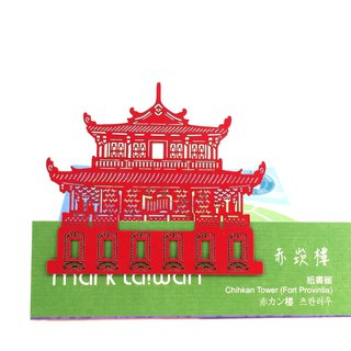 MARK TAIWAN Mai Mai Treasure Map - Chihkan House (Paper Bookmark)