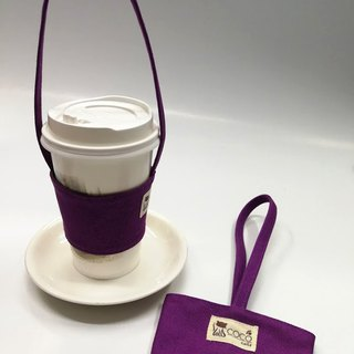 Portable Drink Cup Set Bag ~ Purple. Red (Limited)
