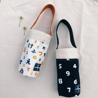 Kettle bag / Japanese and numbers