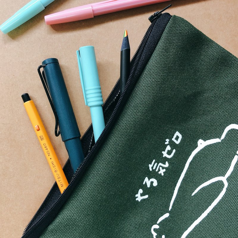 No versatile bag / pencil case / cosmetic bag