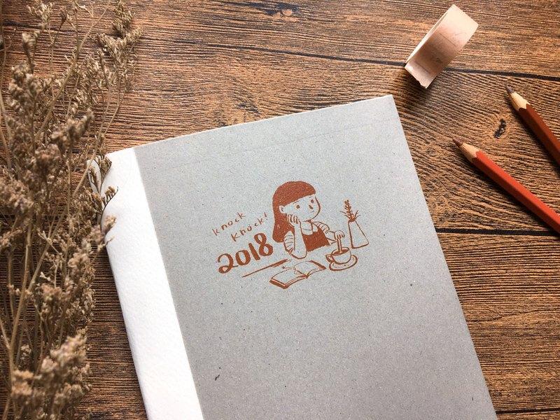 Knock Knock! 2018 女孩手帳 / 行事曆