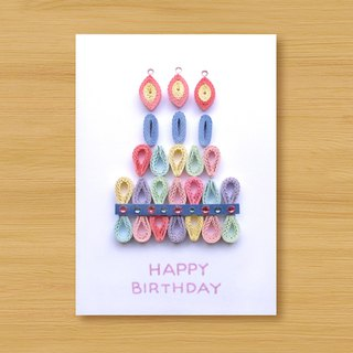 Handmade Roll Paper Card _ Fairy Cake C ... Birthday Card