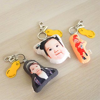 Customized / baby / Kids Charm / Key Ring / Customized