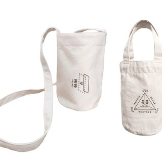 1+1 discount free shipping environmental protection beverage bag double bag group