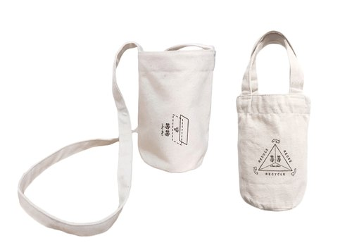 New Year 1 +1 discount free shipping environmentally friendly beverage bags double bag group