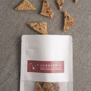 Japanese No-Butter Cookies - Firewood Brown Sugar Triangle Cake