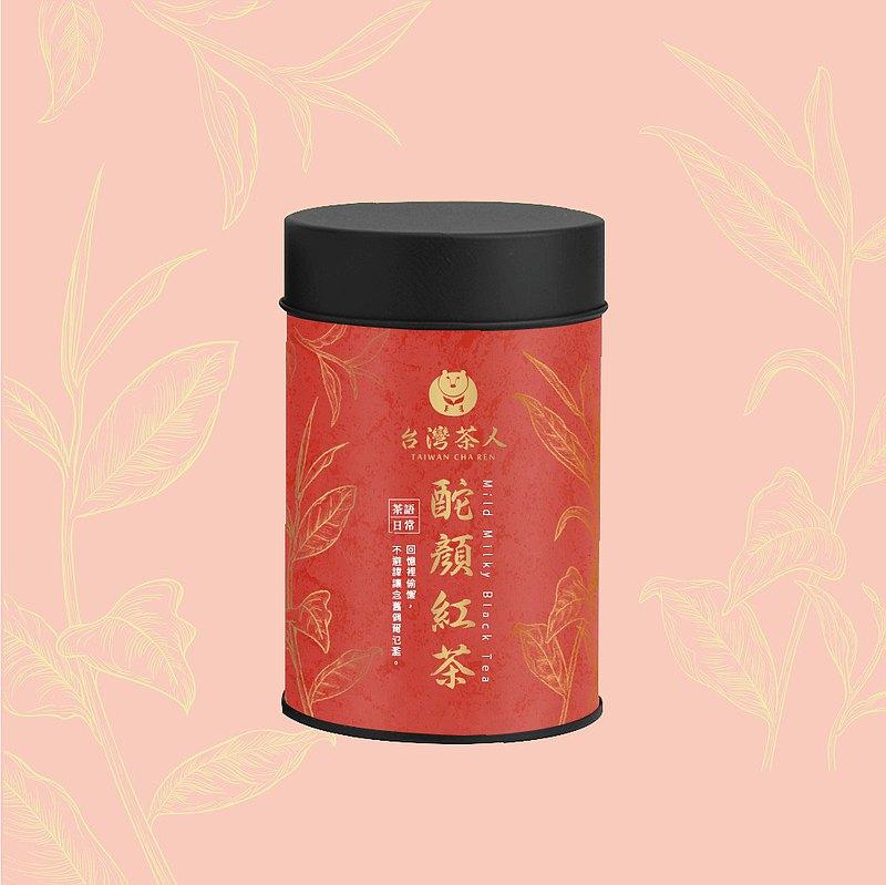 茶語日常-酡顏紅茶