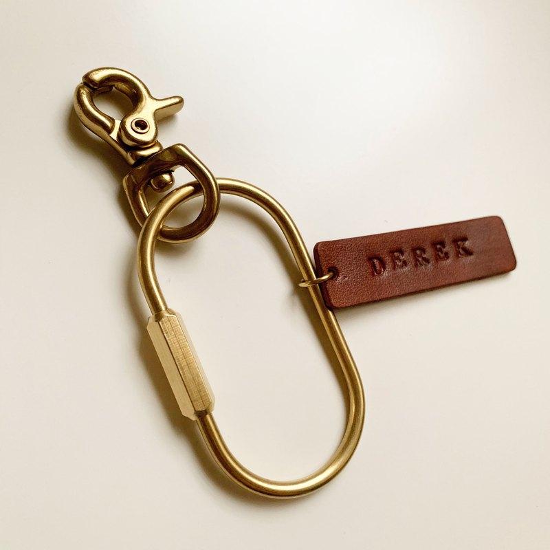 【質感黃銅皮革鑰匙圈】客製刻字 簡約生活 送禮自用