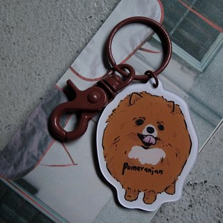 Bomei key ring