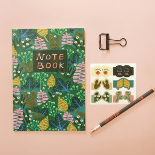 Yun- plant's world [notebook] + tab sticker