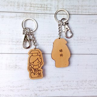 Graduation Small People - Custom Keyring Charm