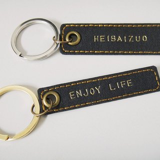 Key ring (single) washed kraft paper customized typing exchange gift graduation gift