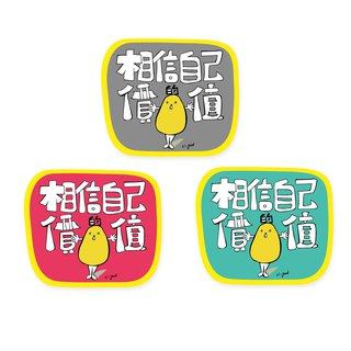 ( Believe in your own value) Li-good - Waterproof stickers, suitcase stickers - NO.91