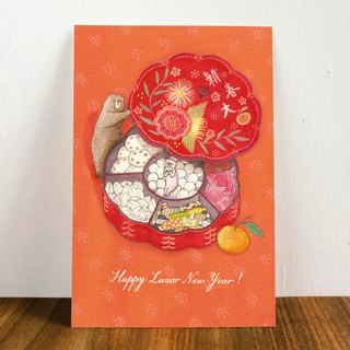 Bear and Pig Candy box / New Year / -Postcard