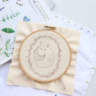 My dear. Leaflet illustration embroidery material package
