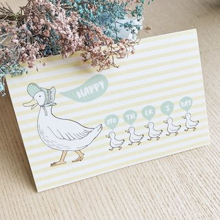 Happy Mother's Day Mother's Day Card Mother Duck