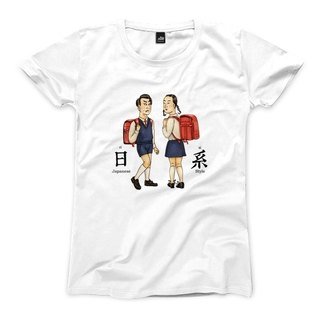 Japanese - White - female version of T-shirt