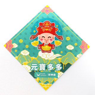 MARK TAIWAN Mai Mai Festival - Fortuna mobile phone wipe stickers
