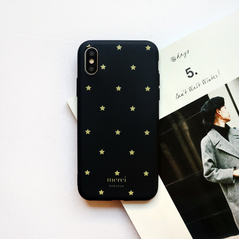 Stars night sky phone case