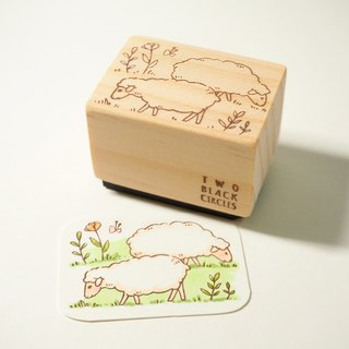 [Series] lamb grazing white sheep hand-carved stamp offset