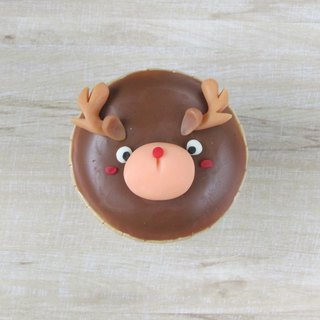 X'mas Christmas Limited Edition - Cup Cake Soap (Elk)