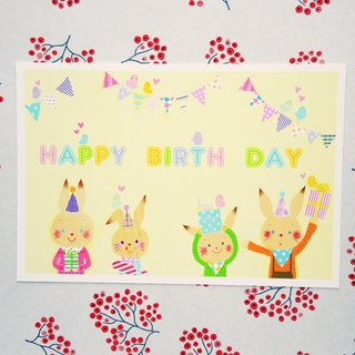 Postcard birthday card Animals 03