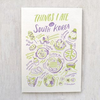 Things I Ate in South Korea Letterpress Postcard