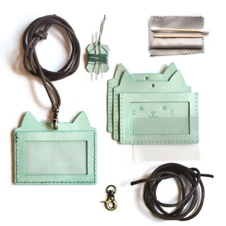 Fading Mist Leather DIY Kit - Kitten ID Card Holder