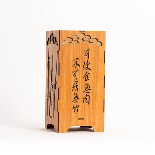 Wood Penetration - Square - Bamboo