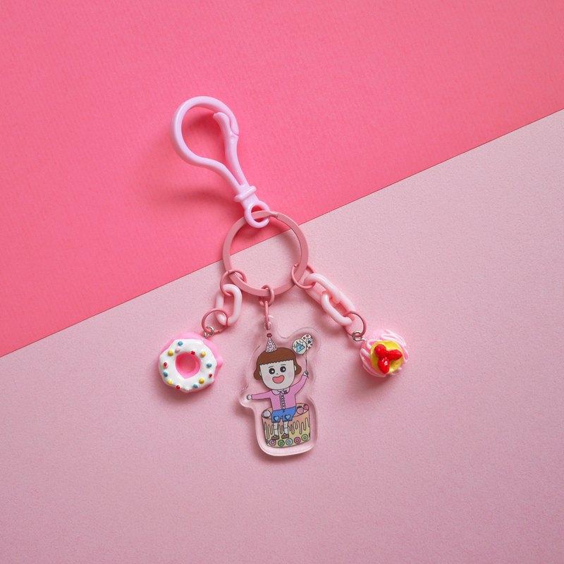 粉色系//我們來慶祝吧 - 菓糖手作吊飾/鑰匙圈