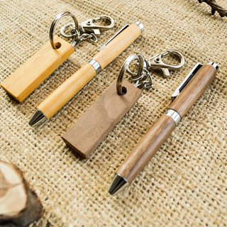 Exquisite handmade ball pen │ 桧 、, Walnut │ gift pendant