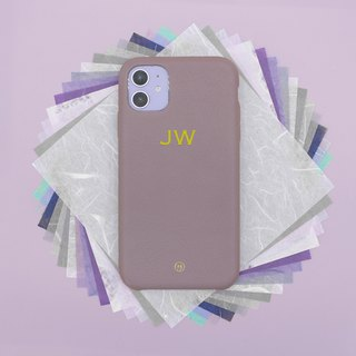 Customized Multicolor Leather Lambskin Macarons Dream Color Lavender Purple iPhone Case