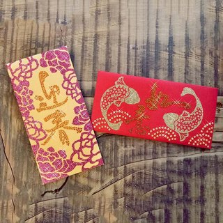 GFSD】 【bright red envelopes - Welcome Spring wishful series into a group】