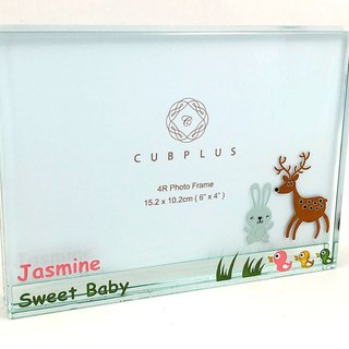 4R Crystal Glass Photo Frame - Grass Park  ( including engraved names & date )