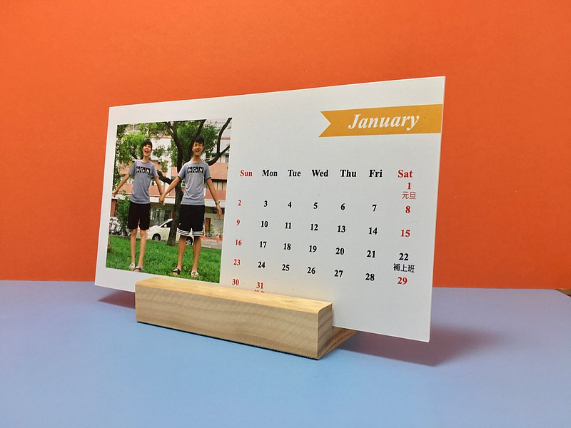 2021桌曆卡(卡片雙面印製6張)(木座1) 客製 生日禮物 情人禮物