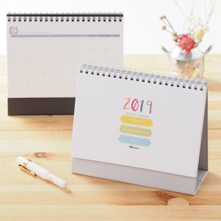 OneMore multi-level 2019 desktop calendar - white