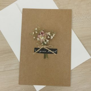 ✦ Only for you reference the miniature bouquets! ✦ hand-made postcards / hand-made dried flower / Universal Card Valentine's Day wedding gift was a small birthday gift