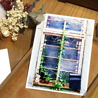 Old House Yan – Window Flower Postcard – 117 Tainan/Blue Eye Window Grille
